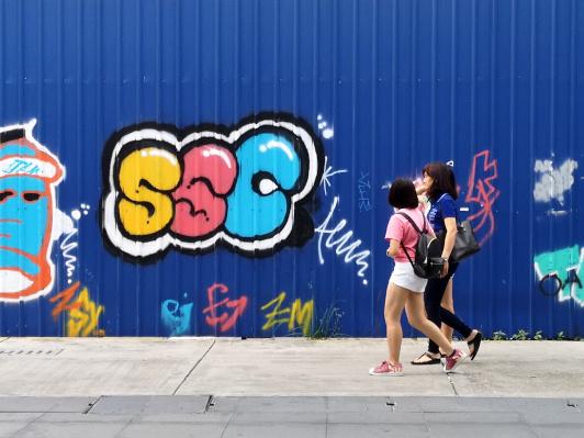 street photography mural