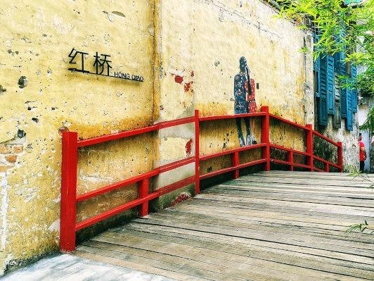 The red bridge at Kwai Chai Hong