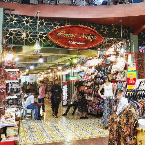 Malay Street