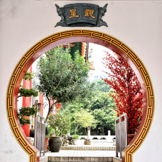 The arched doorway - Thean Hou Temple