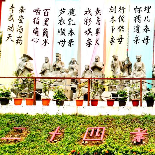 The Sculptures of Twenty-four Filial Exemplars