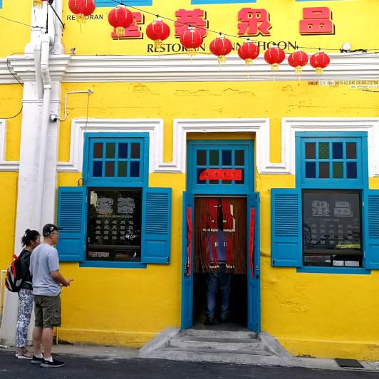 品泉茶室, Petaling Street