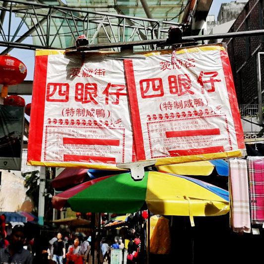 Sze Ngan Chye Roast Duck, Petaling Street