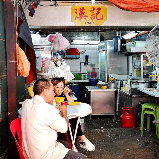 Hon Kee Porridge Petaling Street