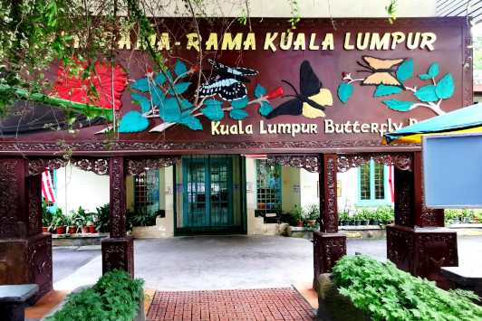 KL Butterfly Park entrance 2