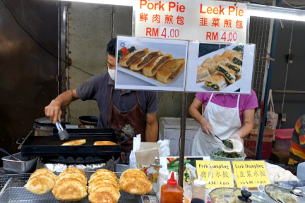 Petaling street - pork pie