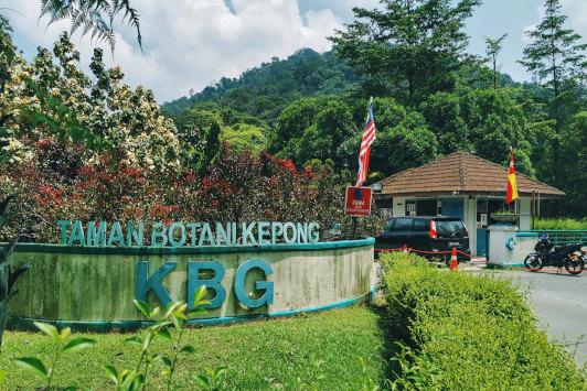 The entrance of the Kepong Botanical Garden